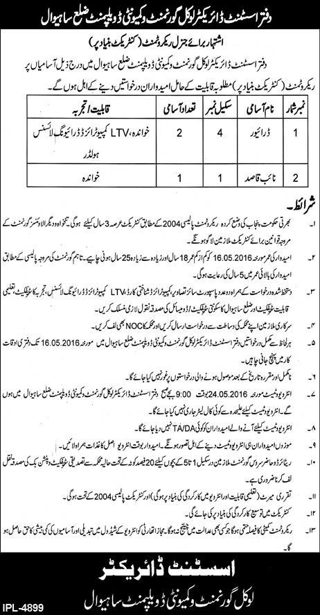 Assistant Director Local Government Jobs 2016