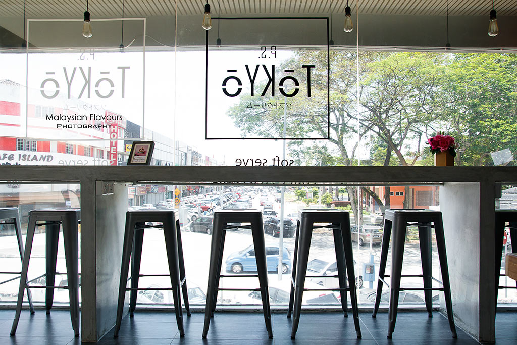 PS Tokyo Cafe SS2 PJ