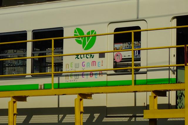 2016/04 叡山電車×NEW GAME! ラッピング車両 #94