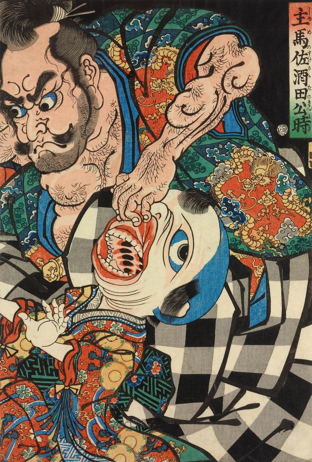 Utagawa Kuniyoshi - Raiko's retainers, Watanabe no Tonna, Sadanobu, and Kunitoki, playing go, with attempted interruptions by the Earth-Spider's demons. Edo Period (right panel)