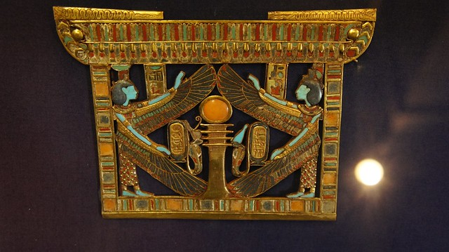 From King Tut's Collection at Cairo's Egyptian Museum