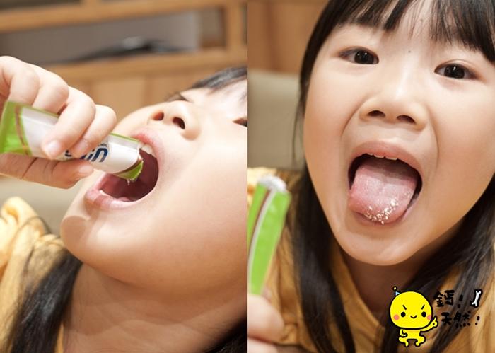 兒童補鈣超簡單-16