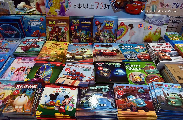 台中世貿書展05