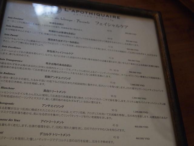 P6279974 L'APOTHIQUAIRE(ラポティケア) ベトナム ホーチミン エステ