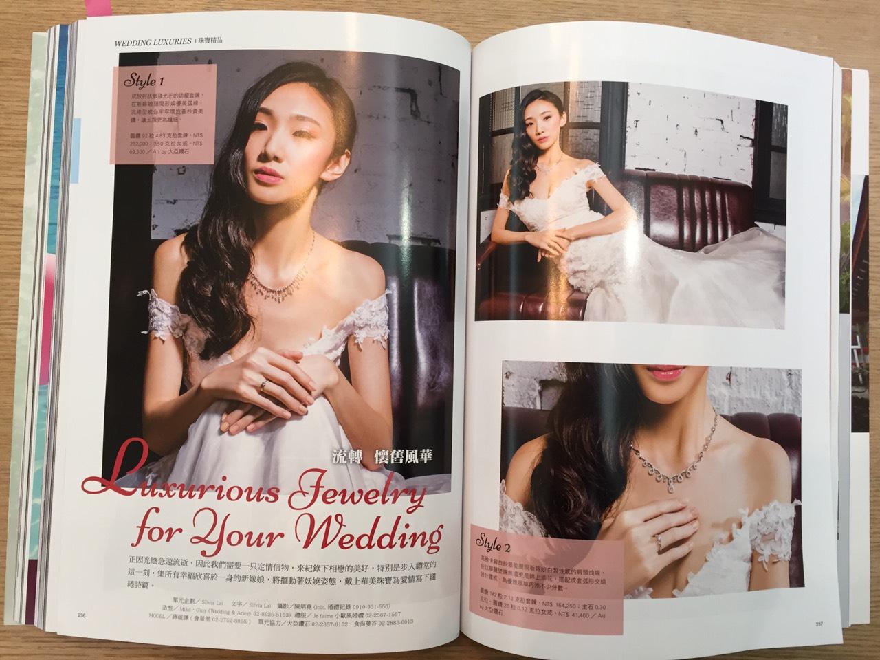 新娘物語,Ariesy造型團隊,Giny,Miko,新秘,台北新娘秘書,禮服出租,婚紗攝影,新娘造型,新娘妝感,大亞鑽石,食尚曼谷