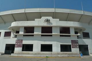 Santiago - Estadio Nacional