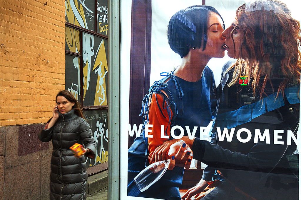 WE LOVE WOMEN--Kiev