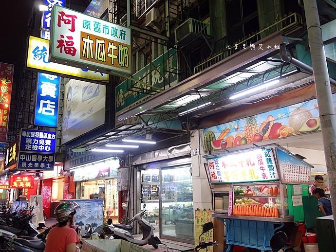 10 隱燃燒肉丼、串燒 嘉義美食 食尚玩家來嘉義要幹嘛要吃要玩才能走