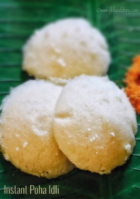Instant Poha Idli Recipe for Babies, Toddlers and Kids3