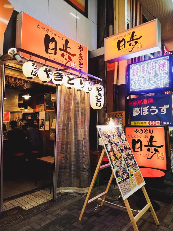 Osaka-Dotonbori-25