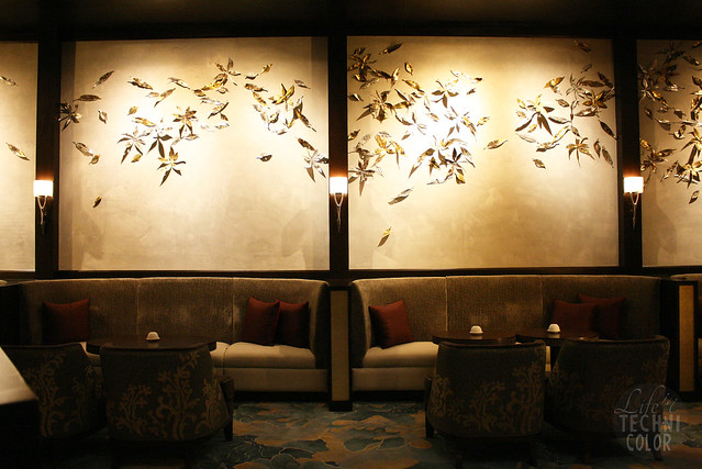 High Street Lounge