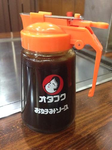 hiroshima-saeki-ku-tanokyu-otafuku-source