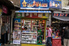 Shops in Kandy