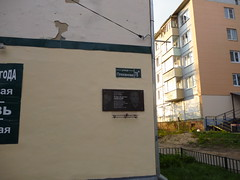 Photo of Black plaque № 12929
