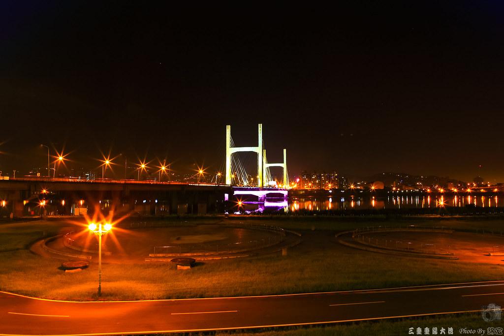 新北三重~重陽橋夜拍
