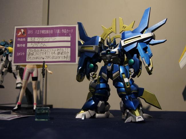 Hachi-Ten2015_108