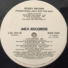 BOBBY BROWN:EVERY LITTLE HIT MEGA MIX(LABEL SIDE-A)