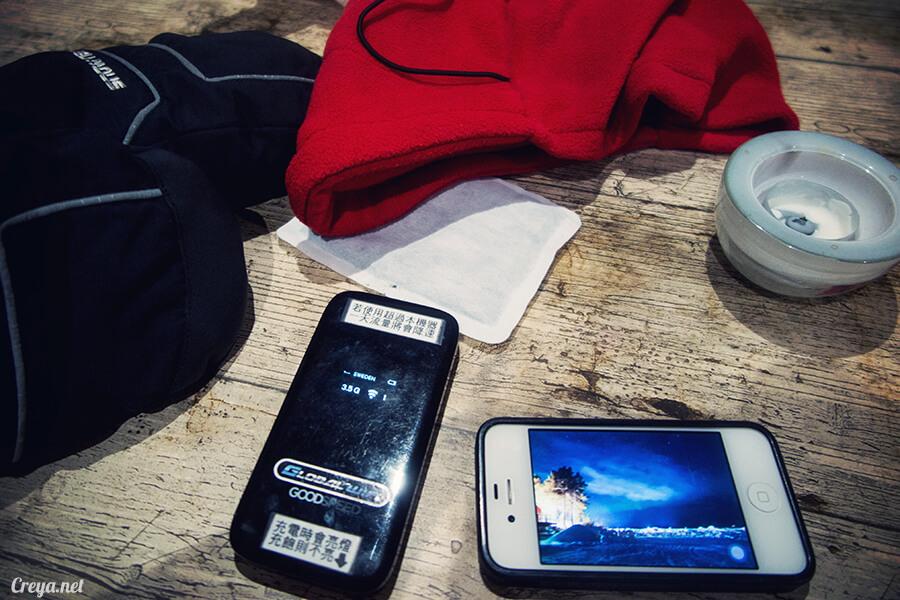2016.01.21 ▐ 看我歐行腿 ▐ 行李拎了就走,十天後出發瑞典北極圈追極光!自助規劃不是夢報導 17.jpg