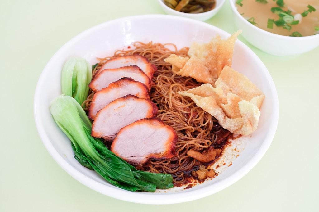 HK Wanton Noodle @ Ci Yuan Hawker Centre