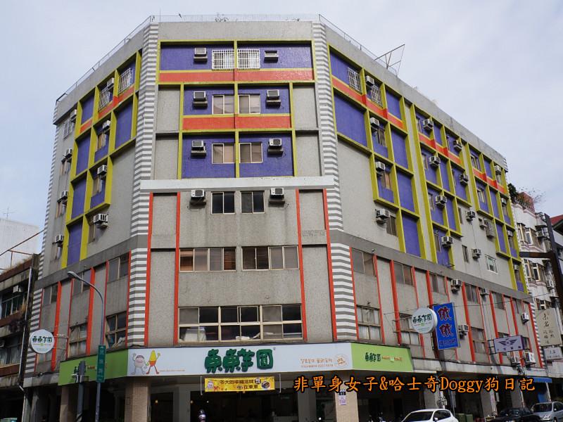 台中東東芋圓&道禾六藝文化館(刑務所演武場)24