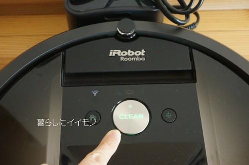 roomba98011