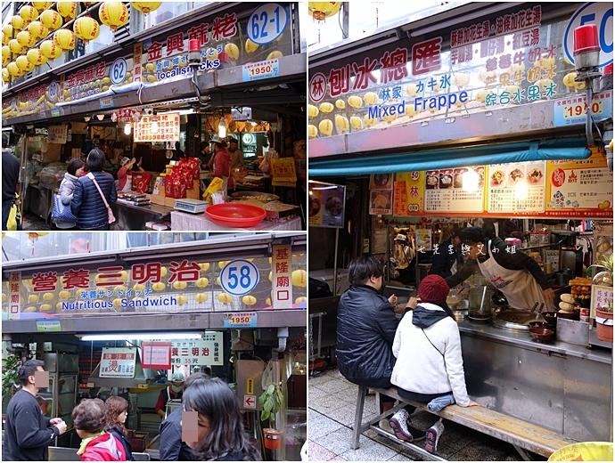 19 基隆美食 全家福元宵、孝三路大腸圈、長腳麵食、廖媽媽珍珠奶茶專賣舖、手工碳烤吉古拉