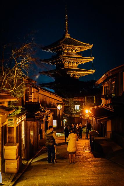 Kyoto_1602_47