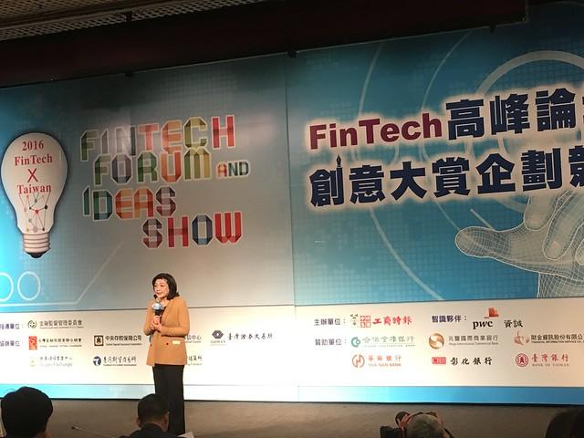 金管會主委王儷玲致詞@FinTech高峰論壇暨創意大賞企劃競賽