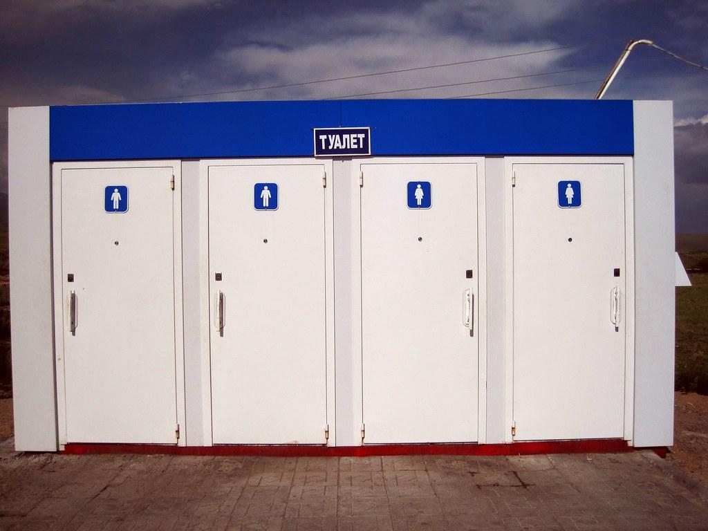2014 Kirgistan - Toiletten
