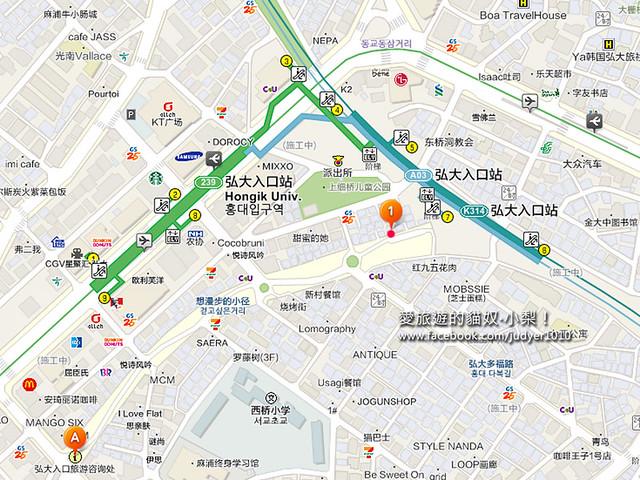 弘大店地圖 -1