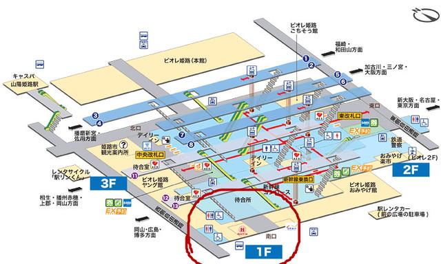 0610619_副本