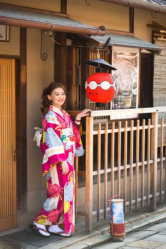 Kyoto Kimono Rental and Photoshoot by Yumeyakata - missuschewy