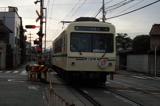 2016/03 叡山電車×ご注文はうさぎですか?? ヘッドマーク車両 #44
