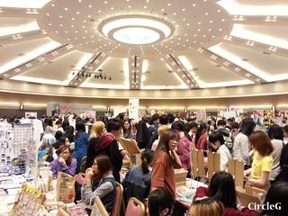 CIRCLEG 遊記 九龍灣 國際展貿中心 emaz rainbow gala 2016 RG (9)