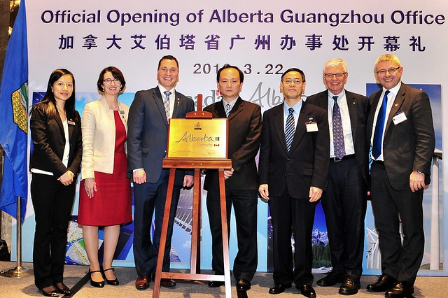 Opening Alberta Guangzhou Office in southern China