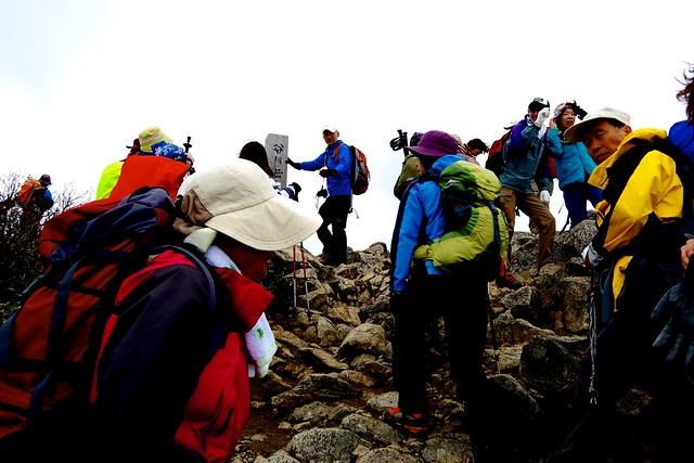 Mt.Tanigawa_dake 019