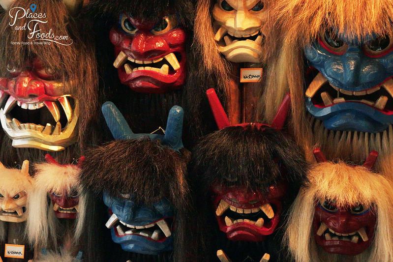 oga museum masks
