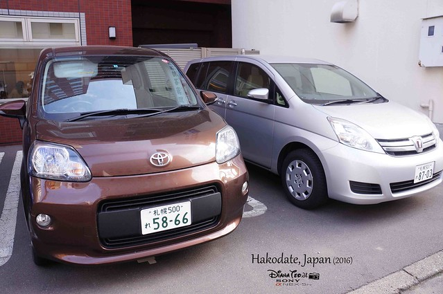 2016 Japan Toyota Rent A Car