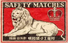 matchasia005
