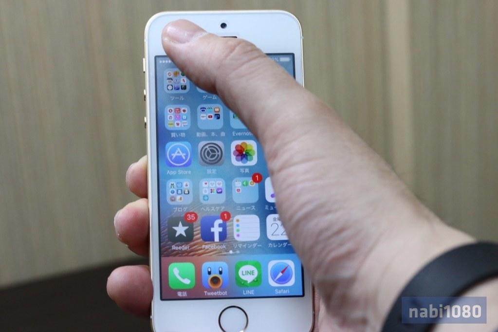 iPhone SE18