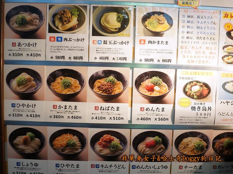 日本東京麵通團烏龍麵&北海道拉麵味八01