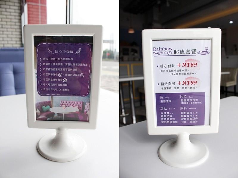 23891105170 5d37f90687 b - 台中西屯 Rainbow Waffle Cafe 彩虹國度-咖哩&焗烤專賣店