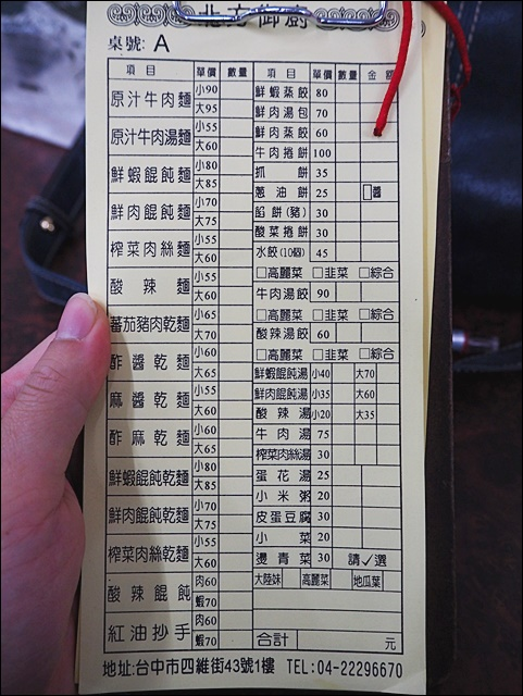PC191037