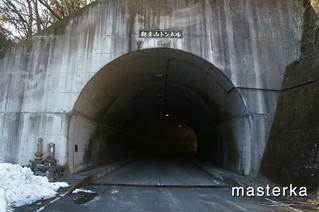 観音山トンネル
