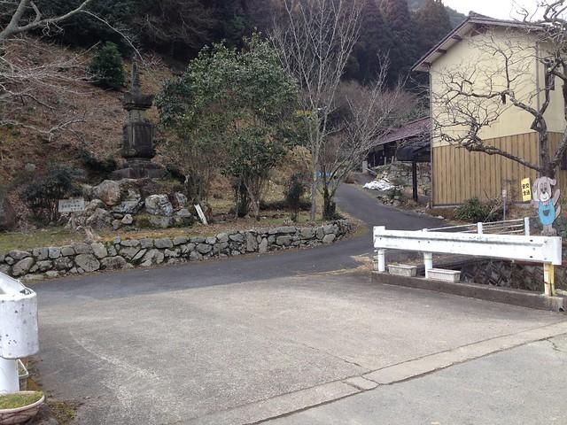 上醍醐寺への登り口