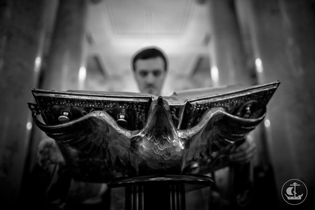 14 февраля 2016, Литургия в церкви Спаса Нерукотворного Образа на Конюшенной площади / 14 February 2016, Liturgy in the Holy Mandylion сhurch of the Stables Department