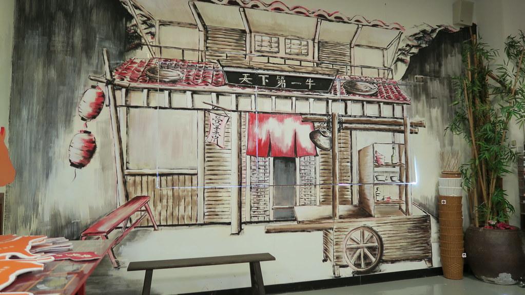 高雄岡山滷味博物館 (37)