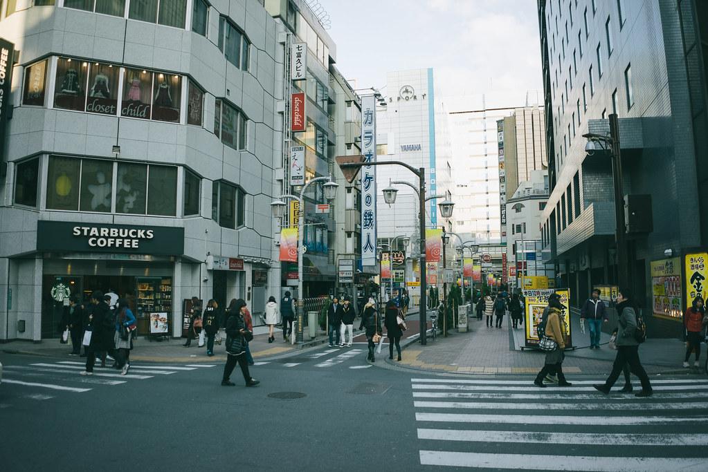 Hotel Sunroute Plaza Shinjuku in Tokyo - Room Deals