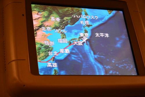 羽田空港に着陸