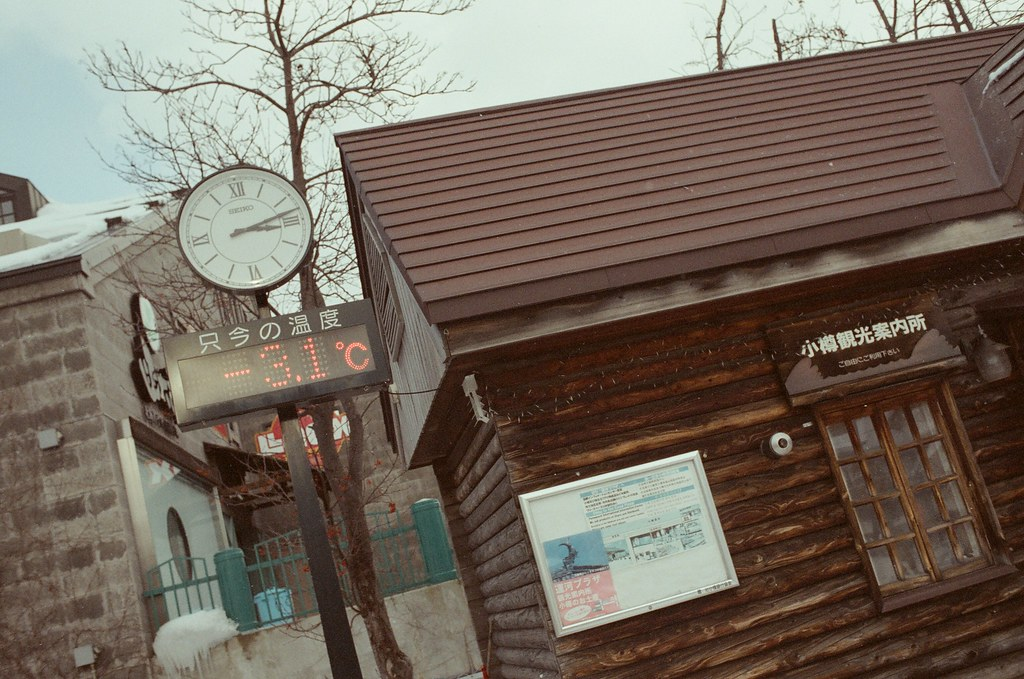 小樽 Otaru 北海道 / Fujifilm 500D 8592 / Nikon FM2 2016/02/02 在小樽運河的記錄下來當時的氣溫,這是我第一次感受到零下溫度的感覺。  Nikon FM2 Nikon AI AF Nikkor 35mm F/2D Fujifilm 500D 8592 1119-0015 Photo by Toomore